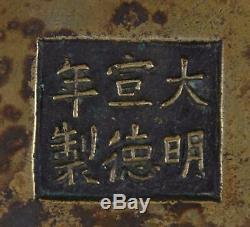 Fin Des Ming Qing Au Début Du Bronze Chinois Lion Masque Squat Brûleur D'encens Encensoir Xuande
