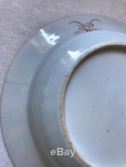 Fine Antique Chinois Yongzheng Famille Rose Plaque Porcelaine Véritable Original 18c