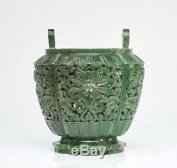 Fine Provenance Vase En Jade Chinois 18ème Siècle
