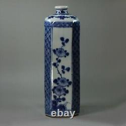Flacon Bleu Et Blanc Chinois Antique Avec Les Bords Camfered, 18ème Siècle