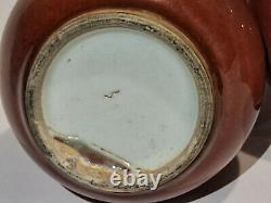 Flambe Chinois Langyao Sang De Boeuf Vases De Bouteille Monochrome 19ème Siècle Qing