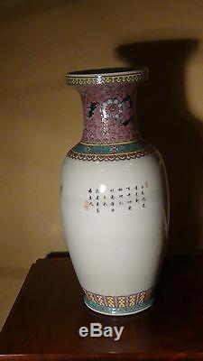 Forme De Balustre En Porcelaine De Chine Famille Rose Ancienne De 19c Peacocksvase