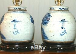 Ginger Chinois Jar Feux Bleu Et Blanc En Porcelaine Qilin Foo Dog Une Ou Paire 2g