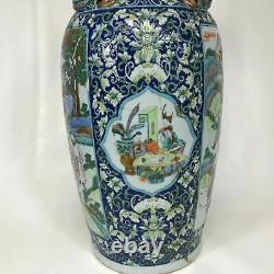Grand 24 Antique Chinese Jiaqing Vase De Porcelaine Scène De Caractère Réparé Bleu