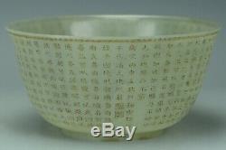 Grand Bol Chinois En Jade Avec Inscription Chang Chun Shu Wu Mark
