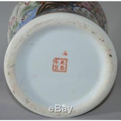 Grand Peint À La Main Famille Rose Vase En Porcelaine Chinoise Rouge Timbre Bas