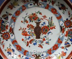 Grand Plat Chinois En Porcelaine De La Famille Verte D'époque Yongzheng, C. 1725-30