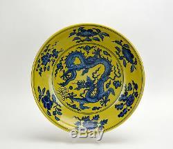 Grand Style Ming Chinois Fond Jaune Dragon Bleu Porcelaine Plaque Marqué