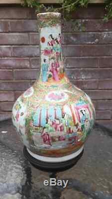 Grand Vase À Bouteille Famile Rose, Xixe Siècle