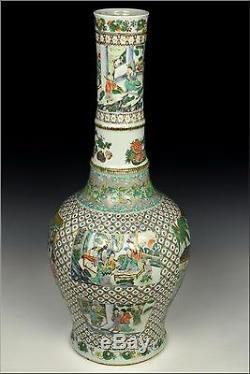 Grand Vase À Bouteille Famille Verte Chinois Du Xixe Siècle Avec Scènes Et Animaux