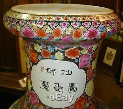 Grand Vase À Plancher En Porcelaine Chinois Vintage Couleur Peinte À La Main Géant Enormous! 4 '+