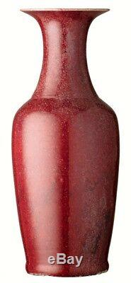 Grand Vase Chinois Émaillé Rouge Flambe En Porcelaine De 57.5cm, Xixe Siècle
