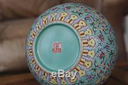 Grand Vase Turquoise En Porcelaine Famille Rose De Daoguang Jiaqing, Fin Du Xixe Siècle