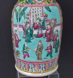 Grande Antiquité Dynastie Qing Porcelaine Chinoise Vase De Terre Vase 19ème
