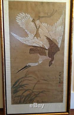 Grande Et Importante Peinture Antique Chinoise Sur Soie, Signée, Encadrée