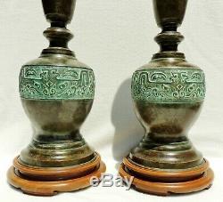 Grande Paire De Lampes De Table En Bronze Repousse Bronze Asiatique Antique / Vtg Chinois Asiatique 31