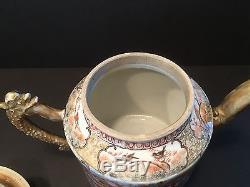 Grande Théière Chinoise Antique En Palette Mandarin, Période Qianlong, Ca 1775