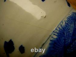 Important Grand Vase De Bécher Blanc Bleu Porcelaine Chinoise Kangxi Période 18ème C