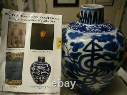 Important Pot En Porcelaine Chinoise Bleu Et Blanc Ming Wanli Marque & Période 17ec
