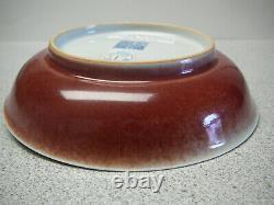 Important Rare Chinois Peachbloom Famille Rose Plat Qianlong Marque Et Période 18c