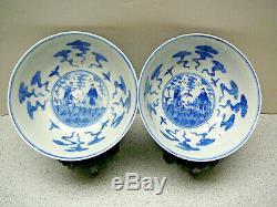 Importante Paire De Chinois Famille Bols Rose Daoguang Mark Et Période Mi-19thc
