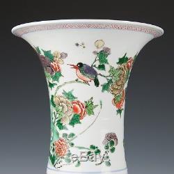 Joli Grand Vase Chinois Famille Verte Yenyen, Kangxi, Début Du 18ème Siècle