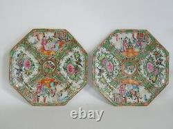 Lot De 12 Antique Late 19 C. Chinese Qing Rose Medallion Octagonal Plate 8