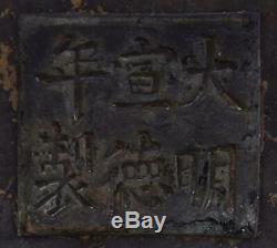 Ming Ou Début Des Qing Chinois Bronze Encensoir Encensoir Wing Poignées Xuande Mark