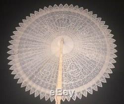 Musée Qualité Antique Du 18ème Siècle Chinois Filigrane Sculpté Cocarde Fan