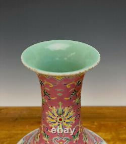 Museum Quality Chinois Qing Daoguang Famille Rose Boys Jouant Vase En Porcelaine