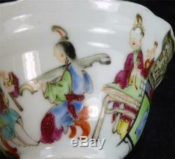 N949 Bol À Thé Chinois De La Famille Rose Du Xviiie Siècle, Qianlong Yongzheng