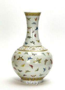 Original Chinois Qing Guangxu Period Fencai Butterfly Globular Porcelain Vase