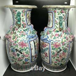 Paire De Antiques Famille Vases Chinois Rose