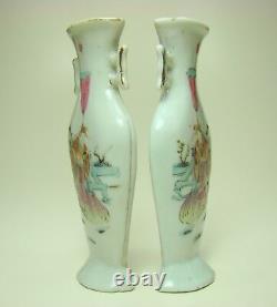 Paire De Chaîne Anticique 19e C Famille Rose Hand Painted Porcelaine Wall Vase
