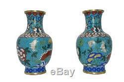Paire De Vases Antiques Chinois Cloisonné Avec De L'or En Bronze Doré Balustre Forme
