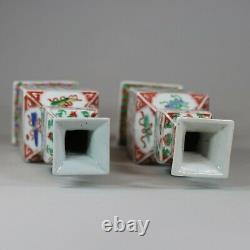 Paire De Vases Chinois En Porcelaine Verte, Kangxi (1662-1722)