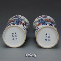 Paire De Vases Guanyin En Porcelaine De Famille Rose, Chine, Bleu Et Blanc