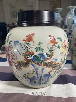 Paire Fine D'antique Chinois Famille Rose Jars 18th Century