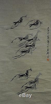 Peinture À Encre Chinoise Shrimp, Papier Peint, Parchemin