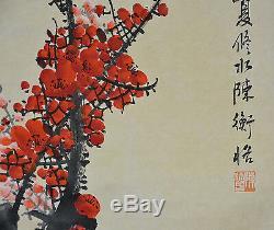 Peinture Murale D'aquarelle Chinoise
