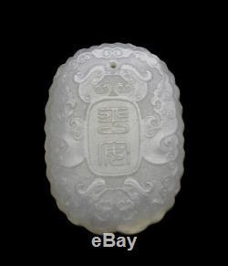 Pendentif Plaque Suspendue Vintage Vintage Ovale Hetian Chinois Jade Blanc