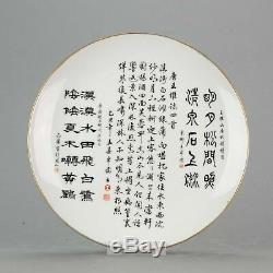 Plaque De Calligraphie Parfaite Datée 1985 En Porcelaine Chinoise Liuqing Et Wang