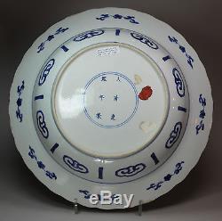 Plat Chinois Antique Bleu Et Blanc, Marque Kangxi Et De La Période (1662-1722)