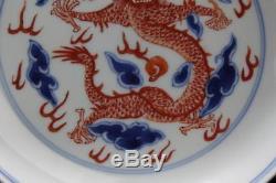 Plat Chinois En Porcelaine Bleue Et Blanche