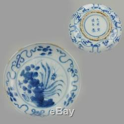 Plate Antique Porcelaine Chinoise Ming Tianqi Transition Xuande Mark