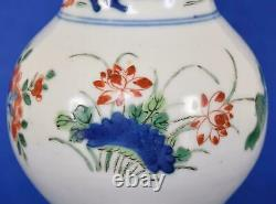 Porcelaine Chinoise Wucai Gu Vase Enfants Jouant Wanli Mark Ming Ou Début Qing