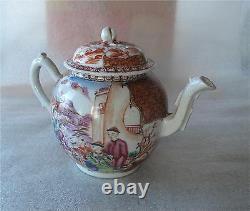 Porcelaine De 1740 Pot D'exportation Thé Chinois Famille Émail Rose Qianlong
