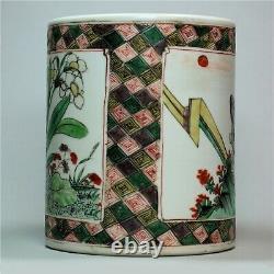 Pot De Brosse Chinois Famille Verte, Kangxi (1662-1722)