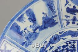 Rare Antique Chargeur Chinois En Porcelaine De Transition 36cm Période Kraak Ming Qing