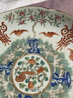 Rare Antique Chinese Famille Rose Plat Plaque Jiaqing Mark